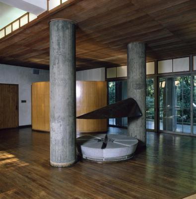 Faculty Room and Garden, Shin Banraisha, Keio University