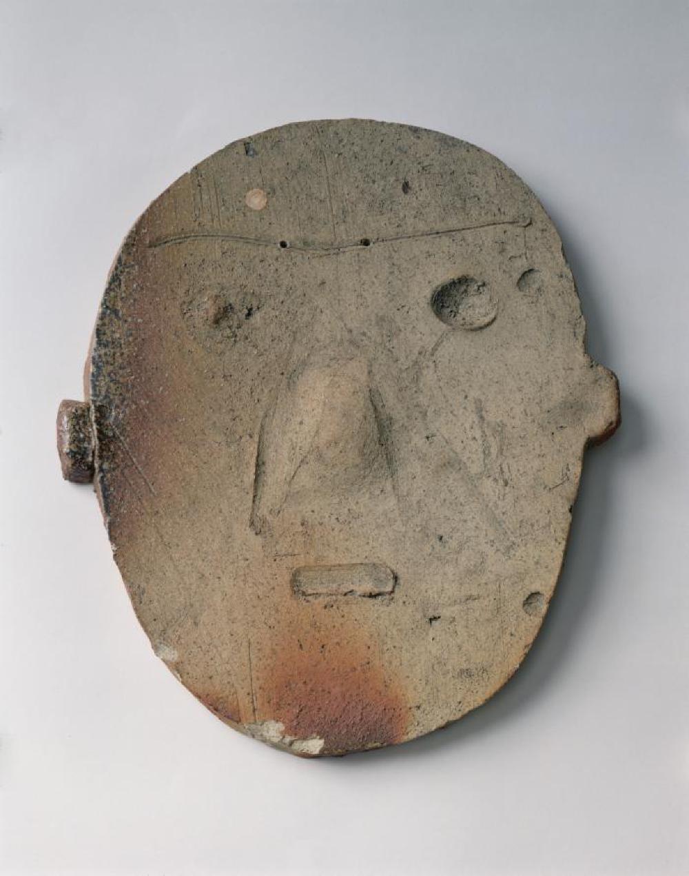 Face Dish, image 1