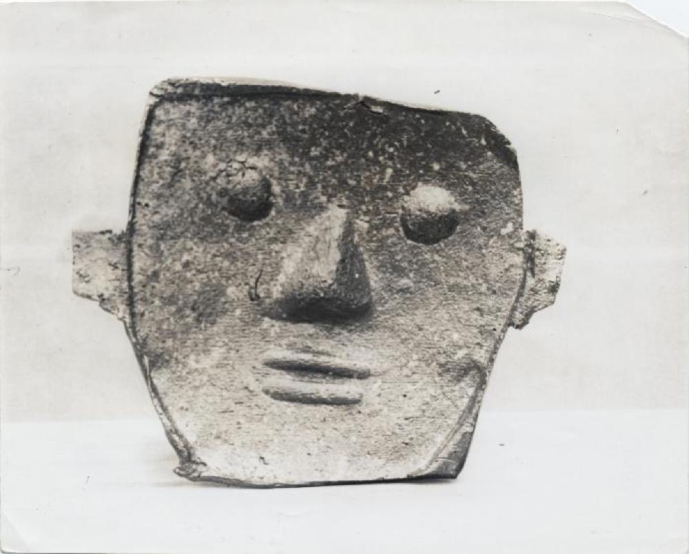 Face Dish, image 2