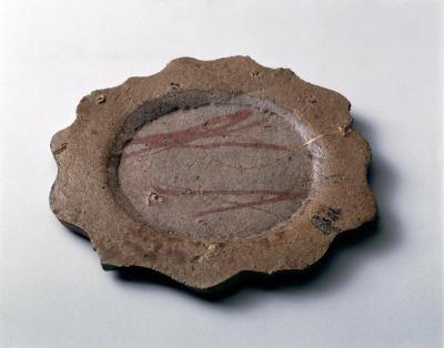 Plate with Scalloped Edges