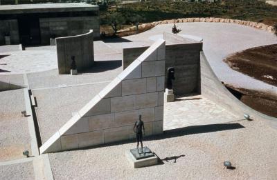 Billy Rose Sculpture Garden