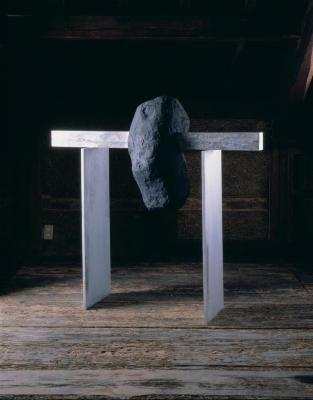Stone of Spiritual Understanding
