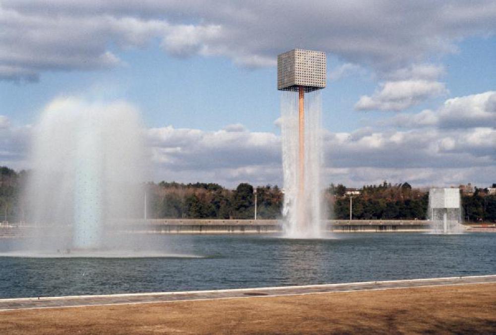 Expo 70 Fountains