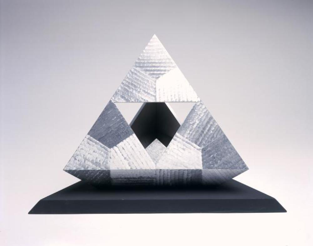 Model for Intetra, Society for the Four Arts Fountain, image 1