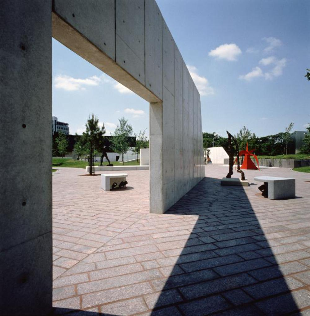 Lillie and Hugh Roy Cullen Sculpture Garden, The Museum of Fine Arts, Houston