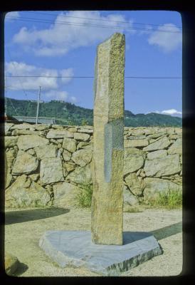 Unfined Column