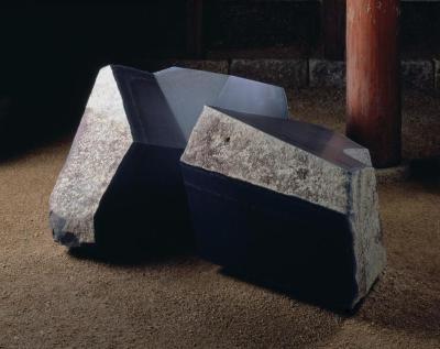 Floor Rock