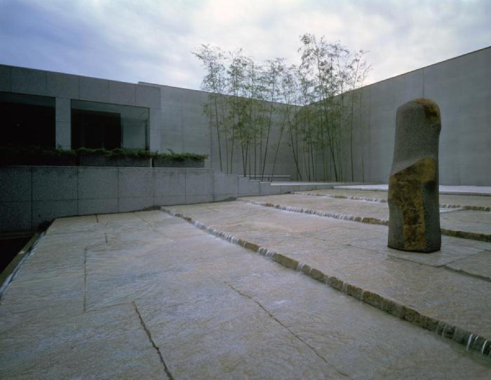 Water Garden for Domon Ken Museum