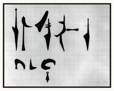 Worksheet for Sculpture