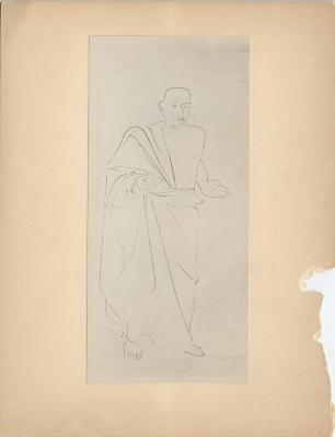 Peking Brush Drawing