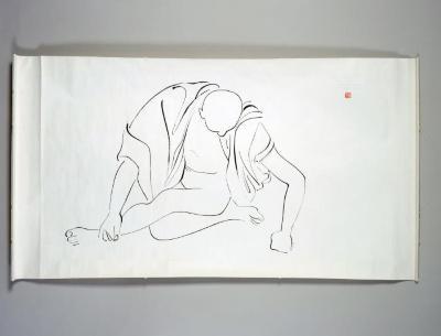 Peking Brush Drawing
