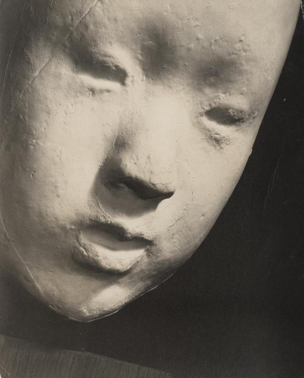 Tsuneko-san, image 2