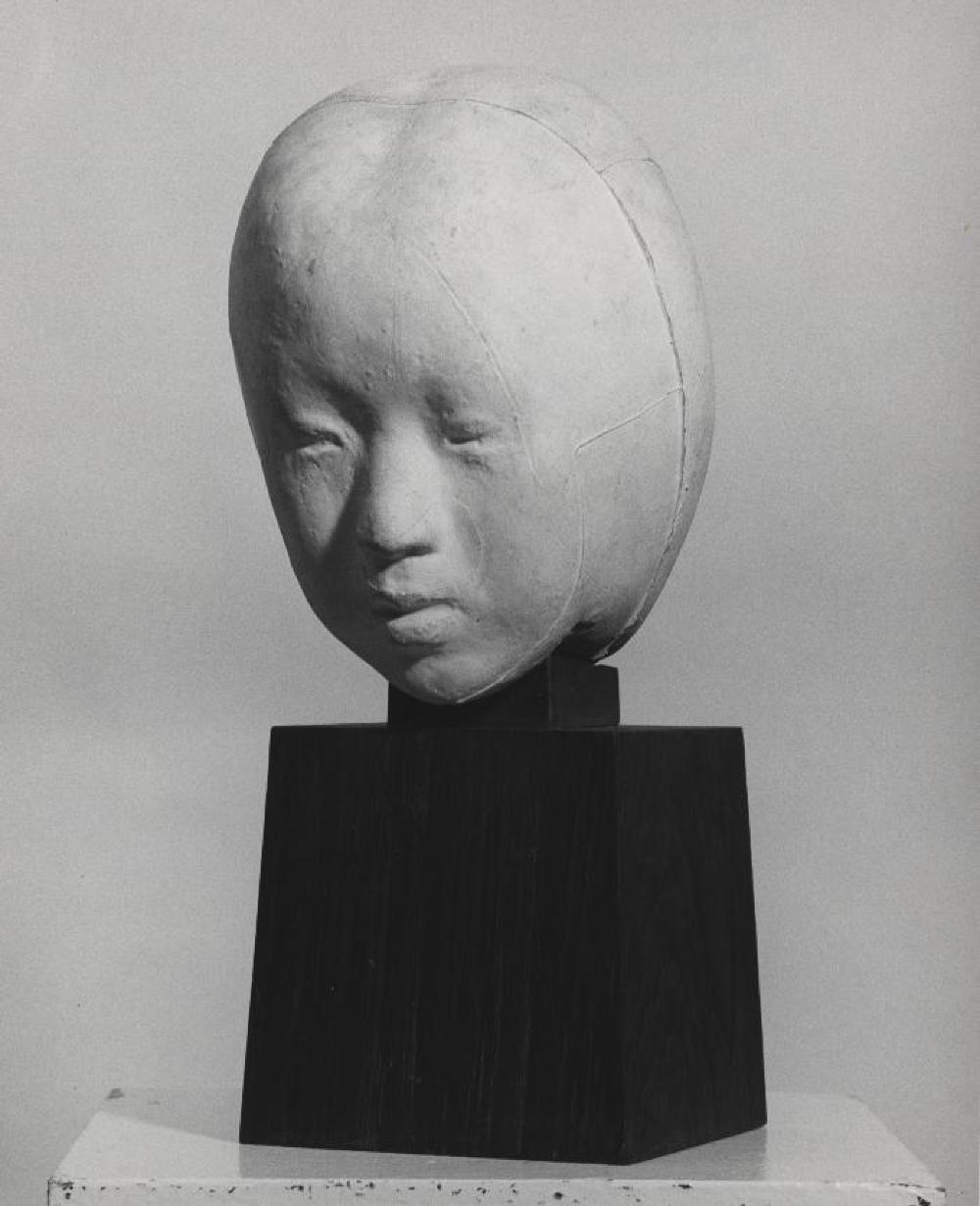 Tsuneko-san, image 3