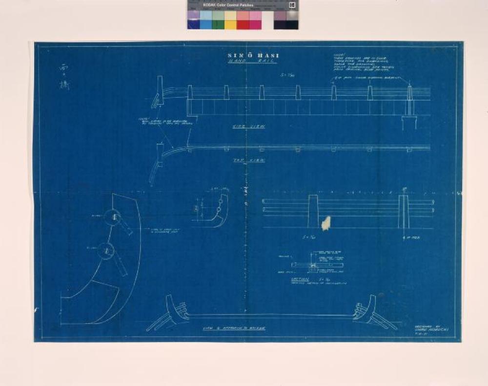 Blueprint for Hiroshima Bridges
