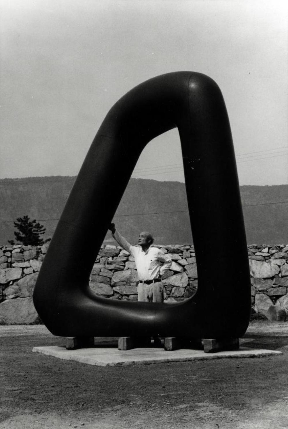 Isamu Noguchi with Energy Void