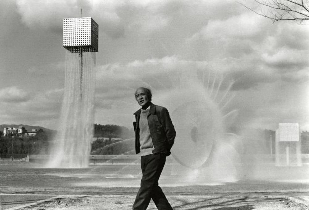 Isamu Noguchi at Expo '70 Fountains