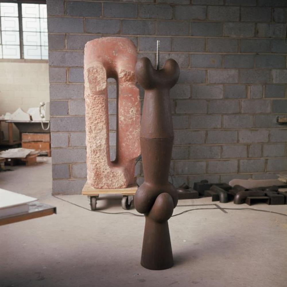 "Isamu Noguchi's 10th Street Studio (Long Island City, Queens, New York) with ""Red Untitled"" and ""Endless Coupling"""