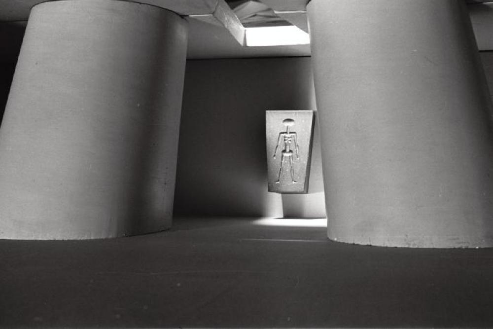 Model for Memorial to the Dead, Hiroshima, 1952; Hiroshima, Japan