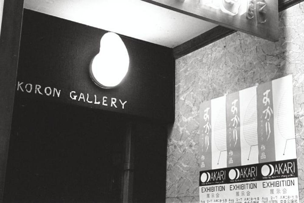 Chuo Koron Gallery exhibition