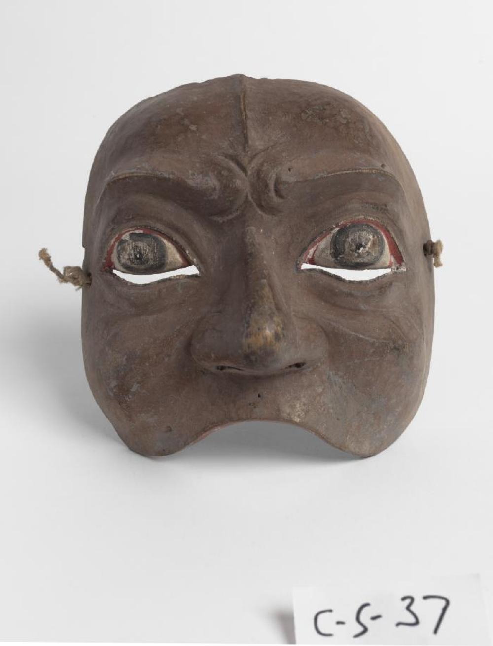 Balinese; Topeng Penasar Mask; 20th century; Painted wood; 5 1/2 x 5 5/16 x 3 in.; Collection of Isamu Noguchi. (Study Collection; Collectibles, C-S-37)