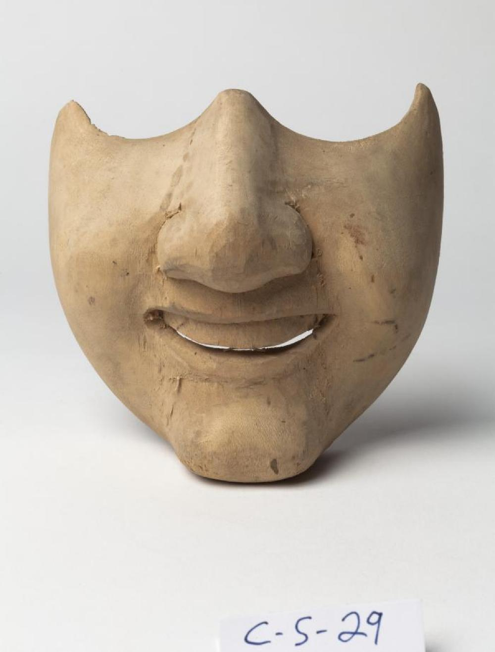 Balinese; Topeng Bondres Mask; c. 1950; Wood; 5 x 5 1/2 x 2 3/4 in.; Collection of Isamu Noguchi. (Study Collection; Collectibles, C-S-29)