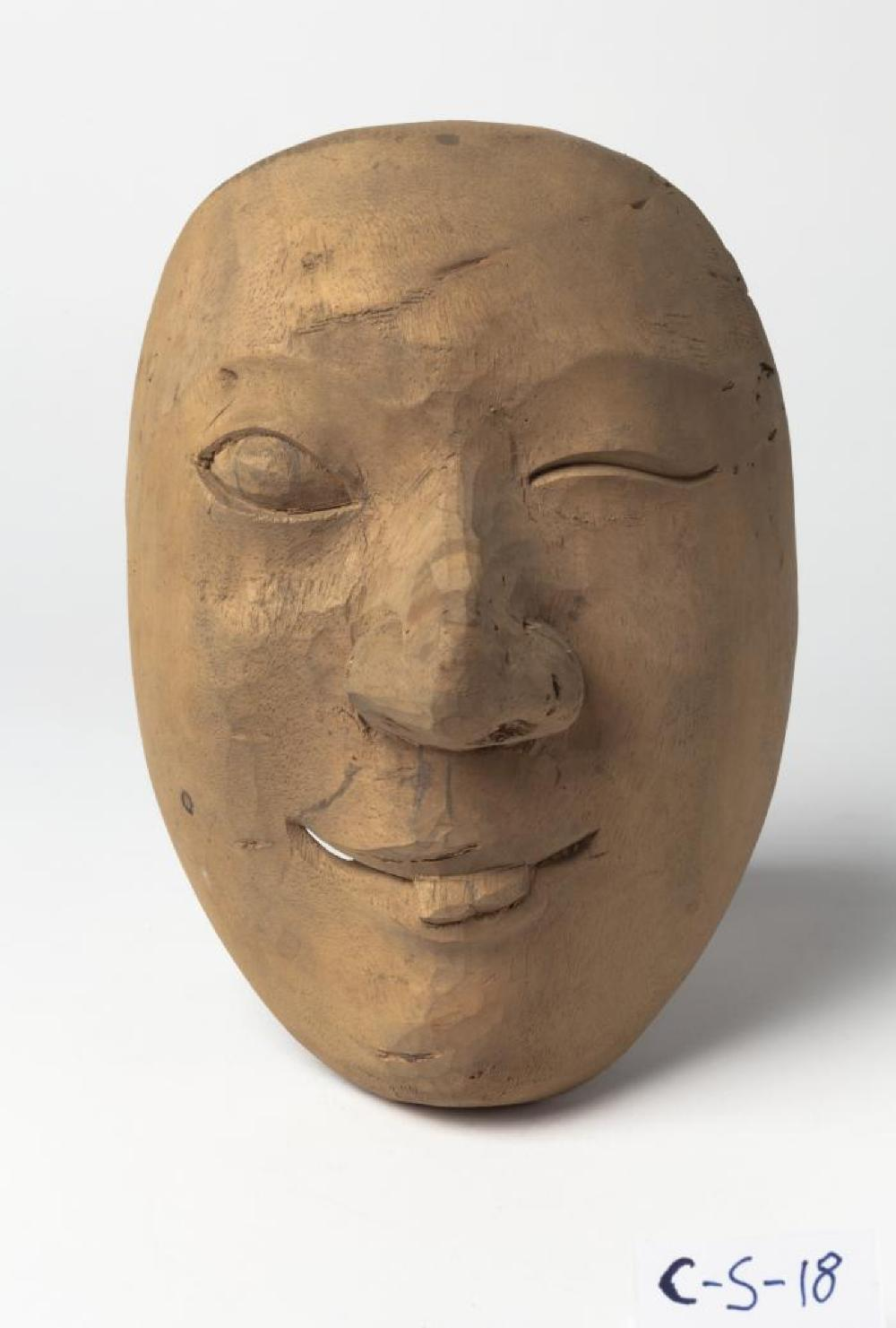 Balinese; Topeng Bondres Mask; 20th century; Wood; 7 x 5 x 3 in.; Collection of Isamu Noguchi. (Study Collection; Collectibles, C-S-18)