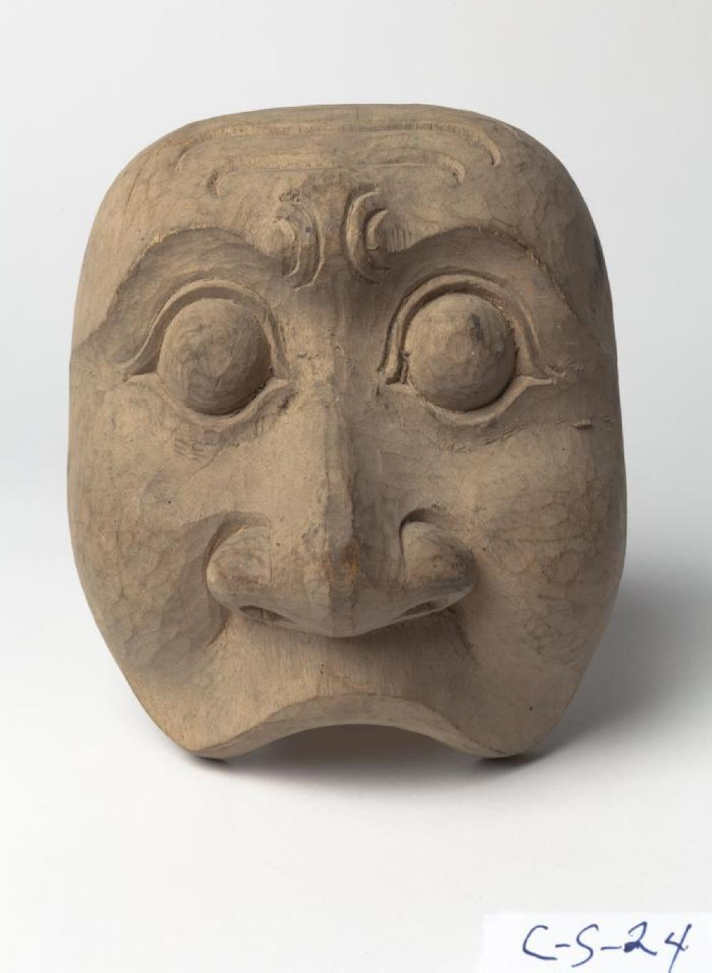 I Dewa Made Rai (Balinese); Topeng Penasar Mask; 20th century; Wood; 6 1/2 x 3 x 6 in.; Collection of Isamu Noguchi. (Study Collection; Collectibles, C-S-24)