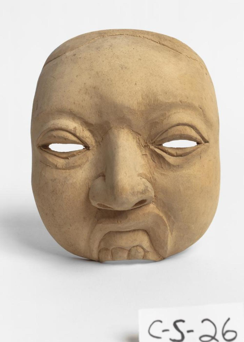 Balinese; Topeng Bondres Mask; 20th century; Wood; 6 1/2 x 5 13/16 x 3 in.; Collection of Isamu Noguchi. (Study Collection; Collectibles, C-S-26)