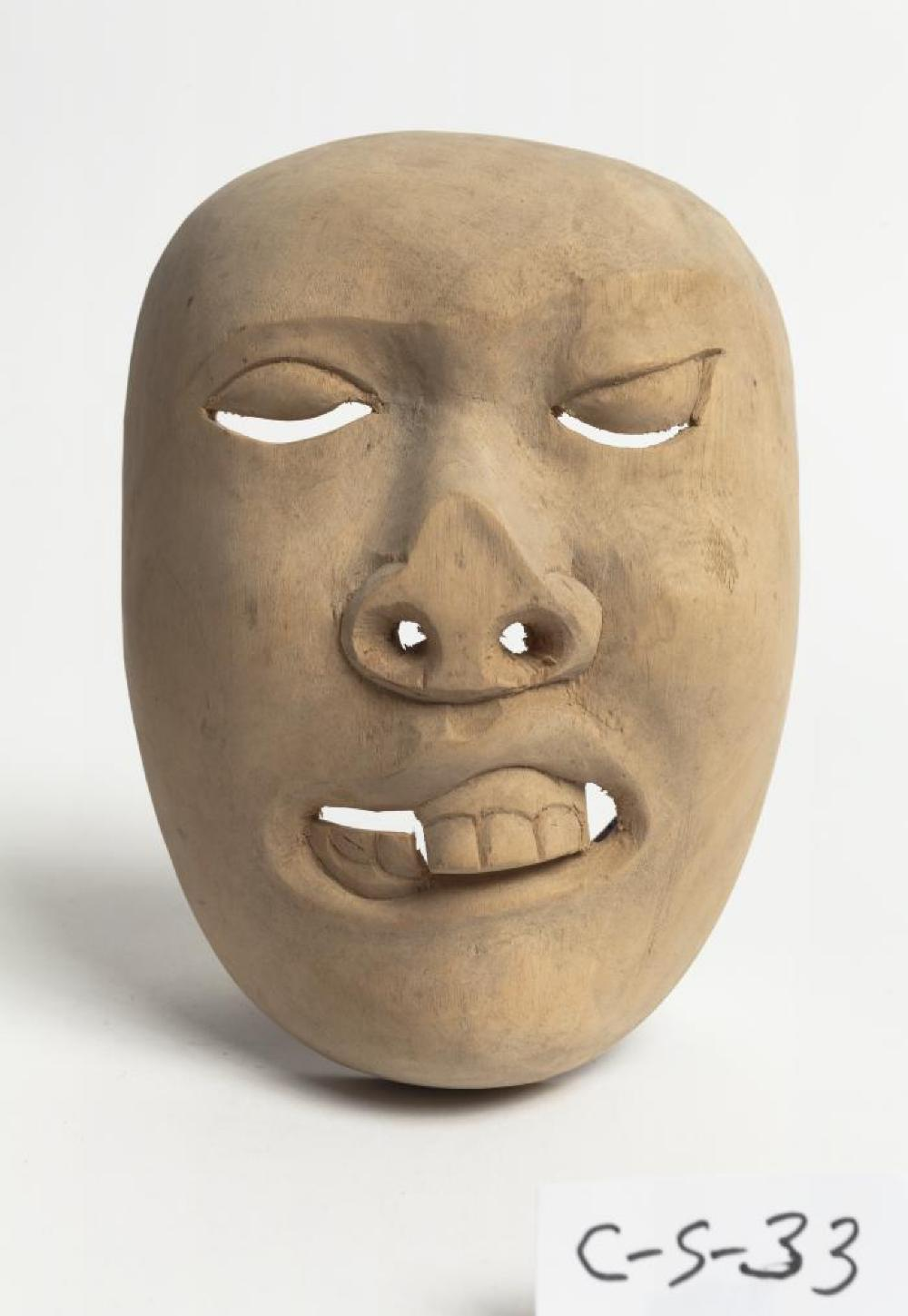 Balinese; Topeng Bondres Mask; 20th century; Wood; 6 13/16 x 5 1/16 x 2 1/4 in.; Collection of Isamu Noguchi. (Study Collection; Collectibles, C-S-33)