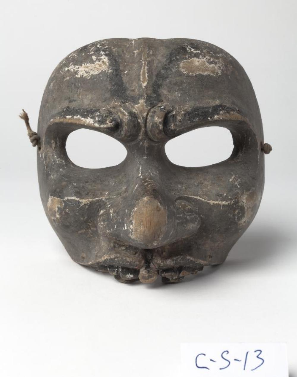 Balinese; Topeng Bondres Mask; 20th century; Painted wood; 5 1/2 x 5 3/4 x 4 in. ; Collection of Isamu Noguchi. (Study Collection; Collectibles, C-S-13)