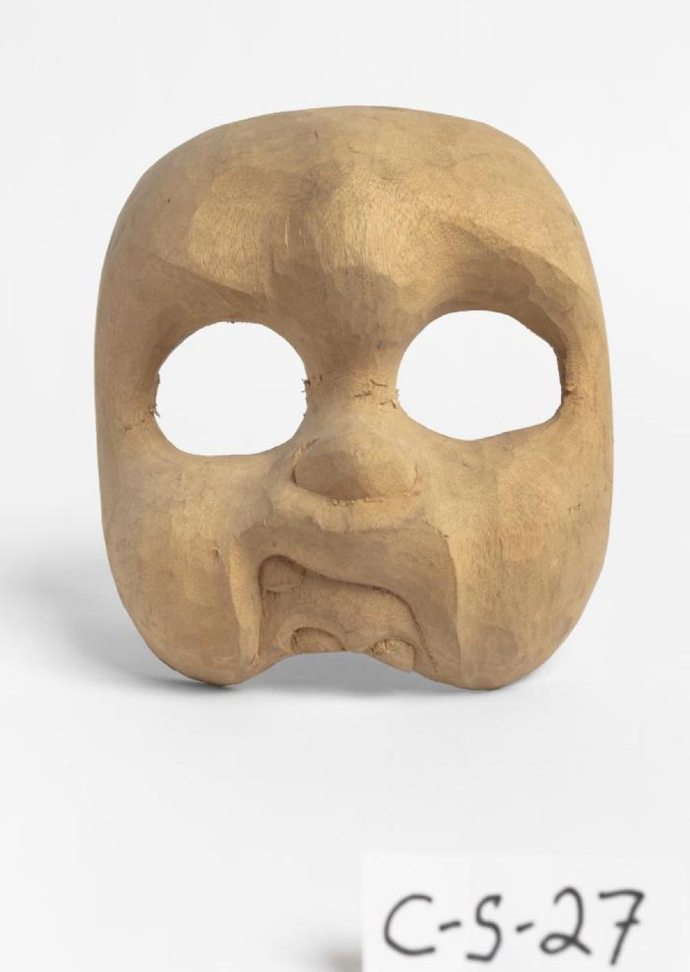 Balinese; Topeng Bondres Mask; 20th century; Wood; 5 7/8 x 5 3/8 x 2 1/2 in.; Collection of Isamu Noguchi. (Study Collection; Collectibles, C-S-27)
