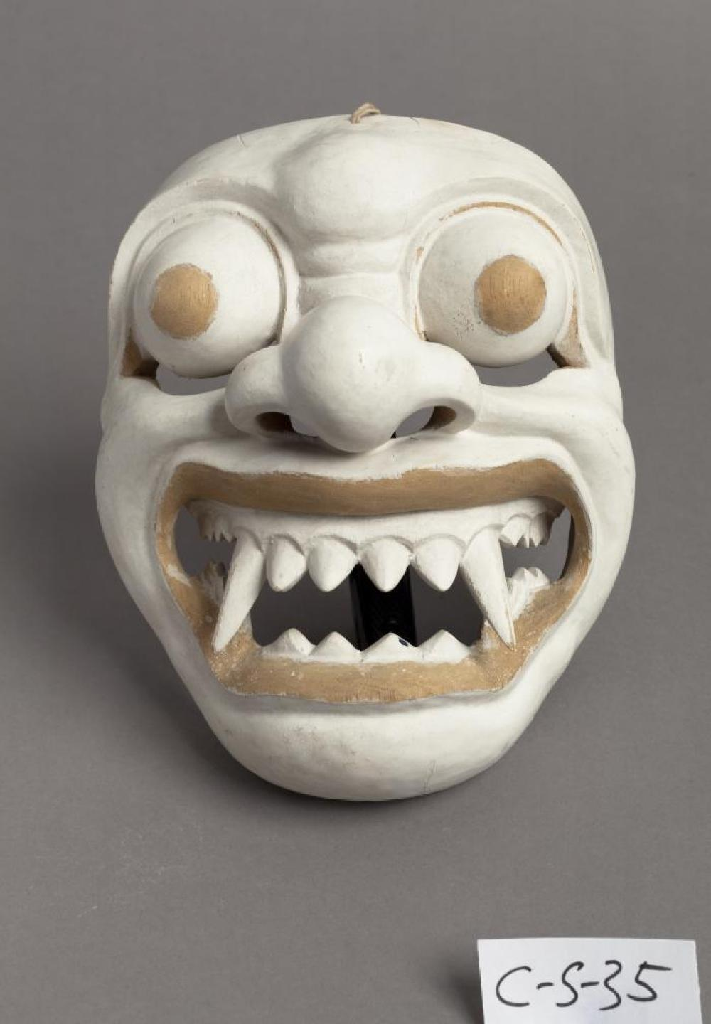 Balinese; Leyak Mask; 20th cenutry; Painted wood, string; 7 7/8 x 6 1/4 x 4 5/16 in.; Collection of Isamu Noguchi. (Study Collection; Collectibles, C-S-35)