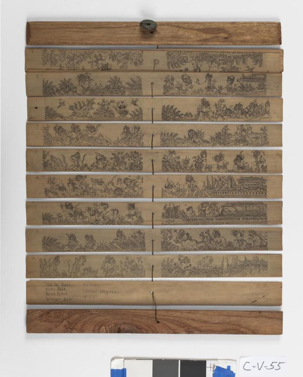 I Gusti Gede Raka (Balinese); Lontar Manuscript (Ramayana); 1950; Palm leaf, wood, ink; 1 x 15 1/2 x 1 1/2 in. (closed); Collection of Isamu Noguchi. (Study Collection; Collectibles, C-V-55)