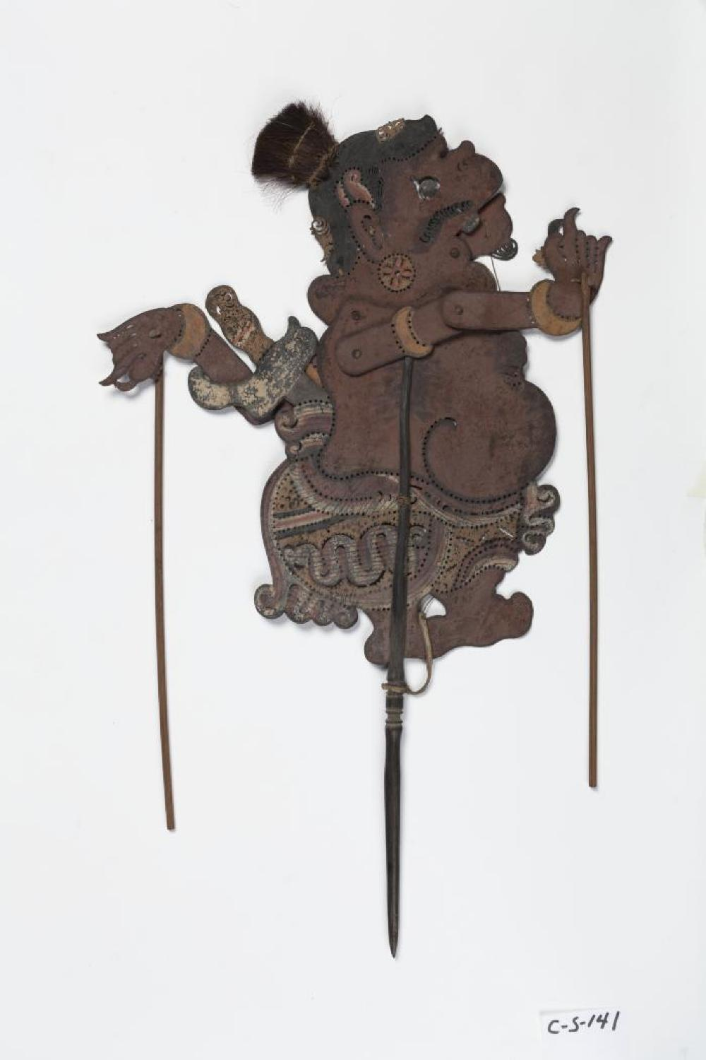 Balinese; Wayang Kulit Shadow Puppet (Delem); 20th century; Leather, wood; 21 1/8 x 9 1/2 x 1/8 in.; Collection of Isamu Noguchi. (Study Collection; Collectibles, C-S-141)