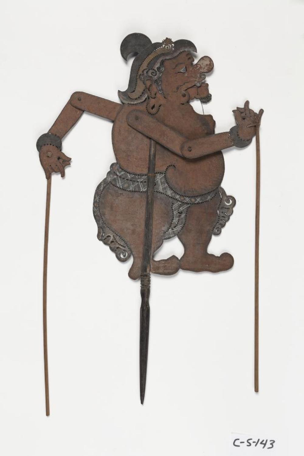 Balinese; Wayang Kulit Shadow Puppet (Merdah); 20th century; Leather, wood ; 17 1/2 x 6 7/8 x 1/8 in.; Collection of Isamu Noguchi. (Study Collection; Collectibles, C-S-143)