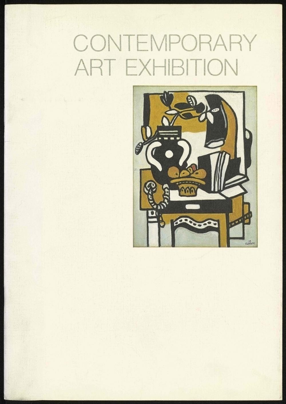 Sogestu Museum exhibition catalog
